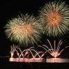 ¡Les deseamos Feliz año nuevo!